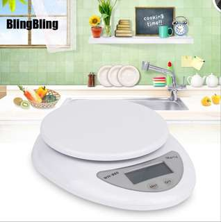 Food postal weighing kitchen digital scale READY STOCK