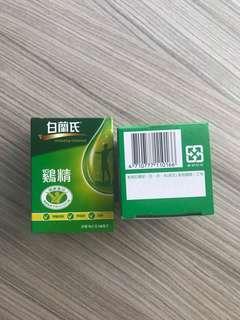 🚚 全新 【白蘭氏】傳統雞精(每盒70g /兩瓶合售)