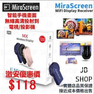 螢幕鏡射 MiraScreen AnyCast Miracast 智能無線螢幕鏡射器 lightning to hdmi type-c to hdmi Lightning 轉 HDMI Type-C 轉 HDMI WIFI連接鏡像 HDMI 手機推送同屏至電視,投影機,手提電腦 無線投射 (2)