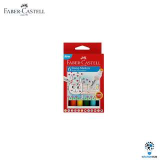 Faber Castell Kids Stamper Markers Double Sided Pen - Pack of 6 Pens[WS-552600]