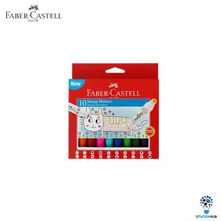Faber Castell Kids Stamper Markers Double Sided Pen - Pack of 10 Pens [WS-552601]