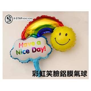 S138545 小陽光彩虹have a nice day鋁膜氣球 Aluminum balloon