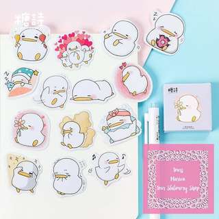 45pcs Chubby & Funny Little Duck Sticker Pack