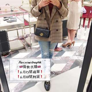 🇬🇧倫敦代購🇬🇧 Gucci super mini marmont bag