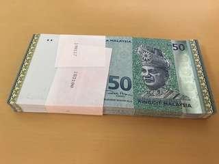Malaysia 12th series RM50