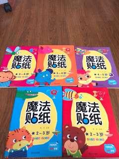 Preschool kids activity books