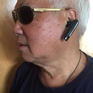 迷你 有型 藍牙 款式 助聽器 長者 弱聽者適合 充電式 環保 收音好