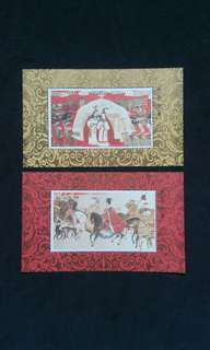CHINA STAMPS SOUVENIR SHEET ( DK - 0164 )