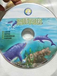 🚚 泛亜兒童CD光碟4O片,每片20元,可單買