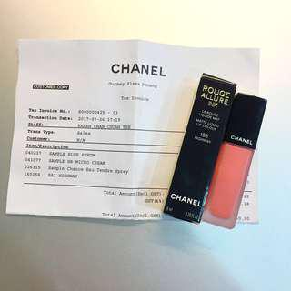 Chanel 超炫耀絲絨唇露 #158