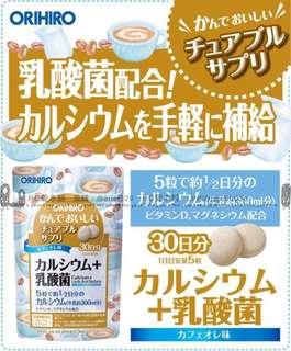 日本連線預購日本ORIHIRO鈣+乳酸菌營養補充錠