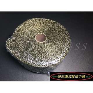 🚚 鈦金色排氣管隔熱帶 / 防燙帶 / 保溫帶 / 耐高溫 汽車/機車皆可使用