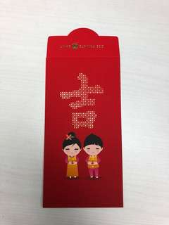 DBS Private Bank red packet - silky material