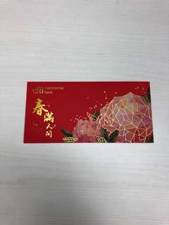 Citibank commercial bank red packet - silky material