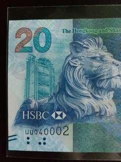香港纸幣 全新UNC 2016年20元 UU040002
