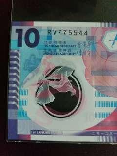 香港纸幣 全新UNC 2012年10元 RV775544