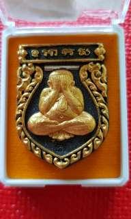 Phra Rahu Pidta