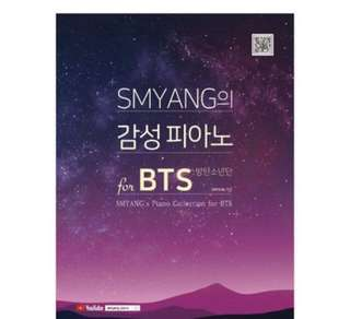 BTS: Smyang鋼琴琴譜