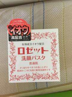 🚚 日本美容洗面皂