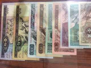 第四套人民幣八成新