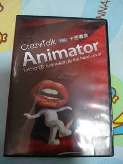 CrazyTalk PRO 卡通導演 Animator