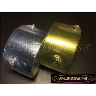 🚚 進氣管專用 玻璃纖維 / 鋁箔材質 耐高溫隔熱膠帶K8 K6 GC8