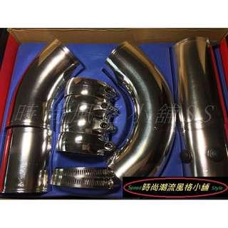 🚚 通用型進氣鋁管套組 / 進氣鋁管 / 高流量 / 可接76mm香菇頭