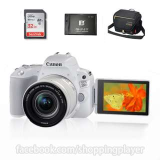 Canon EOS 200D (White) 18-55mm Camera