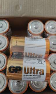 GP D SIZE 1.5V ULTRA ALKALINE BATTERY