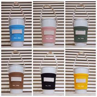 🚚 [hsu__shop]現貨 ♻️ 環保飲料提袋 文青風 彩色款飲料杯套 飲料袋