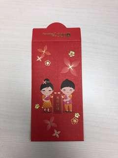 DBS Treasures red packet