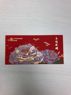 Citibank Commercial banking red packet - silky material