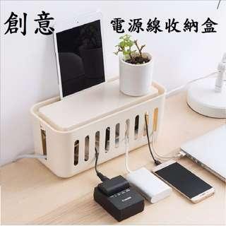 韓式桌上型多功能電線收納盒