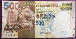 生日鈔:2007年10月27日