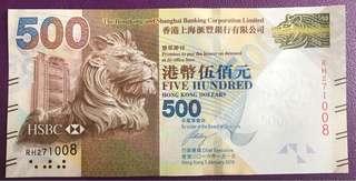生日鈔:2008年10月27日