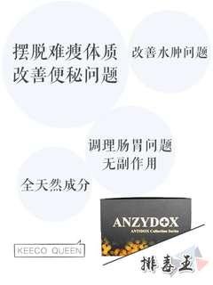 Anzydox + Antidox Premium Advance
