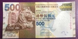 生日鈔:2009年10月27日