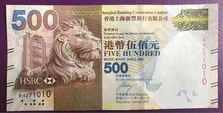 生日鈔:2010年10月27日