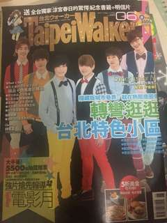 Super Junior-M 絕版雜誌x4