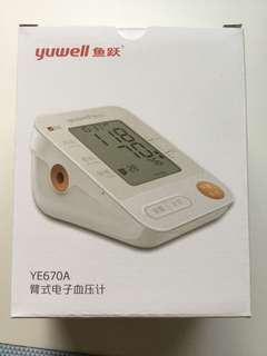 Electronic Blood Pressure Monitor YE670A