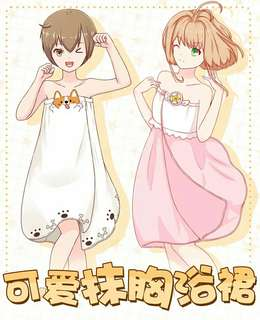 Corgi/ Cardcaptor Sakura Towel/ Bath Skirt Wrapper