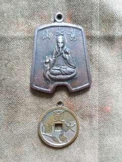 黃大仙 有求必應 宗教 吊飾 2個