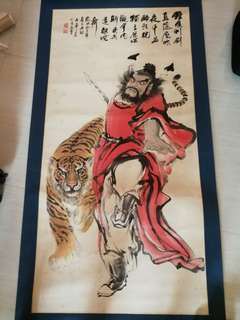 Zhong Kui and tiger