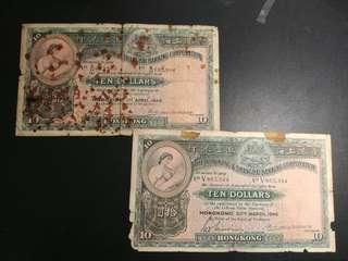 1946+48汇豐$10x2