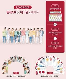 Wanna One x Pleasia 牙膏+小卡