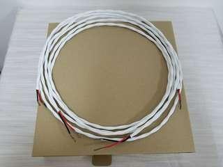 銀喇叭線 silver speaker cable