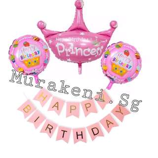 4Pcs Happy Birthday Balloons Set Princess