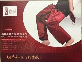 HongYi Infrared Leg Wrap