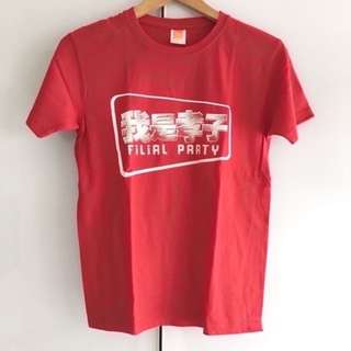 $5 SALE: BN Filial Red Tee Shirt Top (do you see this marked sold? no. then OBVIOUSLY ITS AVAILABLE)