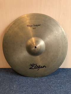20 inch Zildjian Classic Orchestral Selection Suspended